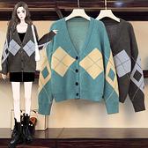 VK精品服飾 韓系氣質大碼菱格紋V領針織外套單品長袖上衣