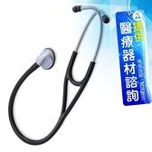 來而康 心臟科 Spirit 精國聽診器 CK-638DP 單面聽診器
