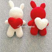 寶寶毛線牛奶棉鉤針玩偶材料包 DIY 毛線娃娃針織編織蜜拉貝爾