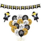 [拉拉百貨]快速到貨 畢業汽球 主題氣球 畢業 氣球 畢業證書 氣球組 場地佈置