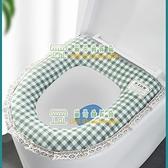 四季通用馬桶坐墊圈馬桶墊家用廁所坐便套可愛防水拉鏈款【樹可雜貨鋪】