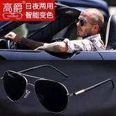 兩用墨鏡變色眼鏡男士偏光太陽鏡男潮釣魚開車司機蛤蟆鏡眼睛墨鏡 免運直出交換禮物