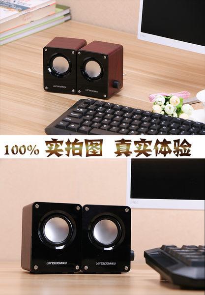 桌面音響台式機手機2.0重低音炮USB 筆記本電腦有源小音箱揚聲器