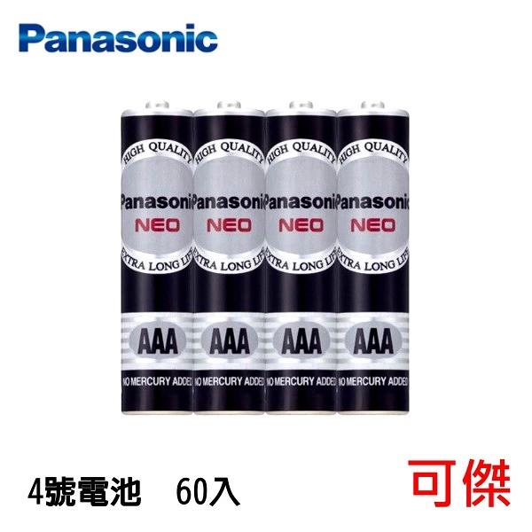 Panasonic 乾電池 黑電池 錳乾碳鋅 4號電池 60入 整盒販售 全新 公司貨