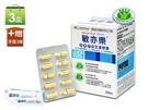景岳敏亦樂APF益生菌膠囊3盒組加贈益淨康牙膏3條