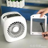 電吸入式滅蚊燈家用除蚊蟲靜音蚊子室內一掃光驅蚊器插電滅蚊神器 卡布奇诺igo