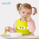圍兜親親我Kidsme嬰兒硅膠圍兜寶寶防水口水巾兒童吃飯圍嘴輕便飯兜  萬聖節禮物