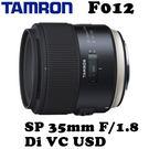 【現金最低價】 TAMRON SP 35...