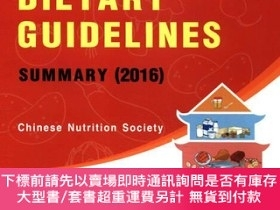 二手書博民逛書店Chinese罕見Dietary Guidelines summaryY17519 中國營養學會 編 人民衛