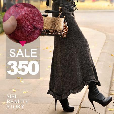 SISI【P6005】優雅復古氣質荷葉毛邊魚尾襬包臀毛呢針織半身長裙情人約會