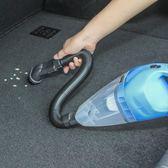 吸塵器有線迷你家庭家用手拿手持式強力吸尖沙發小型微型車載 衣櫥秘密