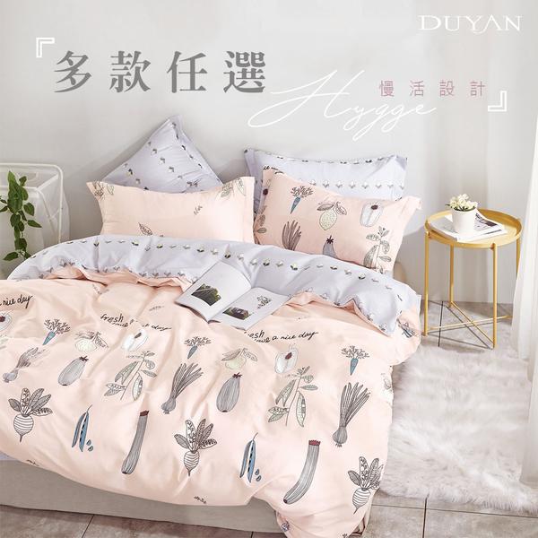 100%精梳純棉單人床包二件組-多款任選 台灣製