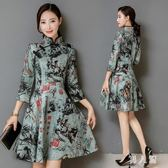 改良式旗袍女春季新款中國民族風復古花色中式連身裙 FR4407『男人範』