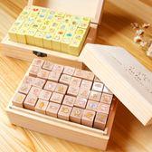 一盒裝可愛萌貓咪印章手帳裝飾 diy相冊日記 木盒裝印章大合集