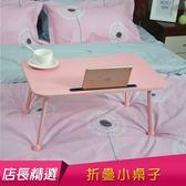 雙12購物節   宿舍床上書桌家用懶人筆記本電腦桌做大學生折疊小桌子簡約經濟型   mandyc衣間