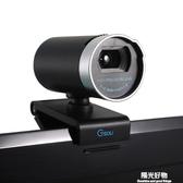 攝像頭台式電腦用高清筆記本視頻頭帶麥克風話筒美顏主播 NMS陽光好物