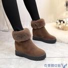 中筒靴 2019冬新款厚底中跟韓版女鞋短靴百搭女靴子保暖棉靴雪地靴中筒靴 交換禮物