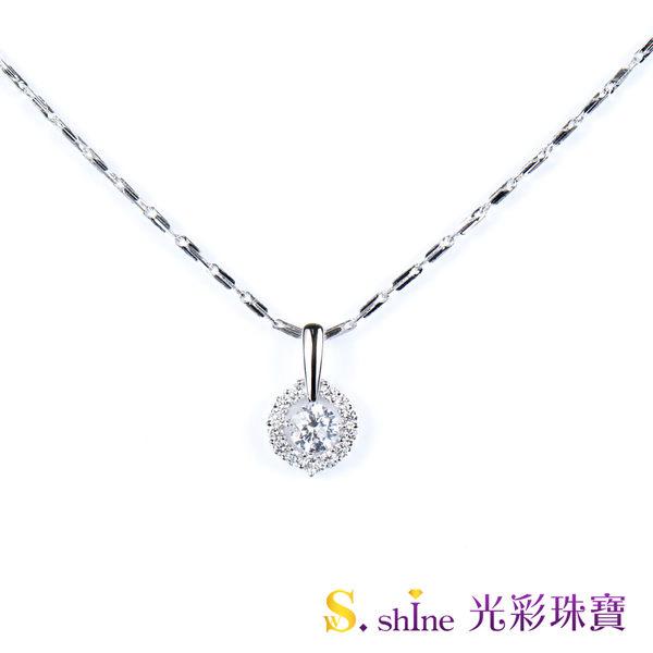 【光彩珠寶】 日本鉑金鑽石項鍊墜飾 誓言