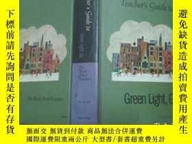二手書博民逛書店Teacher s罕見guide to green light,