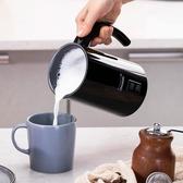 奶泡機 奶泡機電動打奶器家用全自動打泡器冷熱商用牛奶加熱拿鐵咖啡奶沫 源治良品