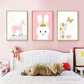 兒童房裝飾畫女孩粉色北歐風ins 女孩公主房臥室壁畫兒童房掛畫 NMS名購居家