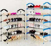 鞋架 多層簡易家用經濟型收納防塵鞋柜進門宿舍門口小鞋架子省空間