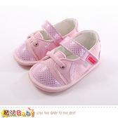 寶寶鞋 止滑學步鞋 魔法Baby