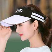 女鴨舌帽棒球帽網球帽防曬遮陽帽