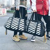 健身包男潮牌韓版運動休閒訓練包行李袋短途旅行包手提包旅游包潮   瑪奇哈朵