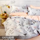雙人床包組(含枕套*2)- 100%精梳...