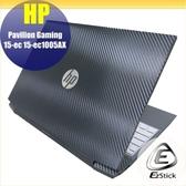 【Ezstick】HP 15-ec 15-ec1038AX 15-ec1083AX 黑色立體紋機身貼 DIY包膜