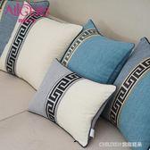 靠墊新中式棉麻純色條紋沙發抱枕靠枕座椅靠墊腰枕靠背含芯 童趣潮品