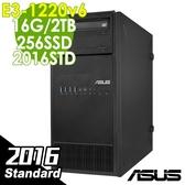 【現貨】ASUS伺服器 TS100-E9 E3-1220v6/16G/1Tx2+256/2016STD 商用伺服器