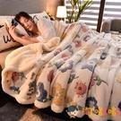雙層毛毯加厚被子兒童午睡蓋毯珊瑚絨保暖法蘭絨毯子【淘嘟嘟】