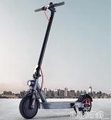 電動滑板車折疊小型電動車大人踏板車成年迷你鋰電池代步FG123 快速出貨