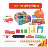 多米諾骨牌兒童益智智力機關木質玩具