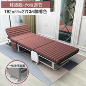 折疊床-折疊床單人床簡易床午休床辦公室午睡床家用成人小戶型保姆鋼絲床