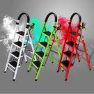 梯子家用摺疊梯加厚室內人字梯移動樓梯伸縮梯步梯多功能扶梯 極客玩家