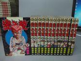 【書寶二手書T9/漫畫書_MJY】變色龍_17~30集間_共14本合售