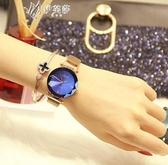 抖音同款櫻花星空手錶女士新款潮流時尚防水磁鐵錶帶伊芙莎