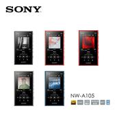 【限時特賣+24期0利率】SONY 索尼 16GB 隨身數位播放器 NW-A105 多色 公司貨