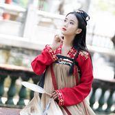 秋裝新款水調歌頭中國風東方美對襟齊胸上襦兩片式下裙繡花漢服洋裝