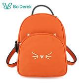 【Bo Derek 】貓咪輕量防潑水尼龍後背包-橘
