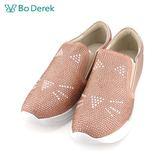【Bo Derek 】鑽飾貓咪增高休閒鞋-粉