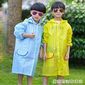 小孩雨衣男童3-4歲6-7幼兒園女童卡通防水公主5韓國1米透氣2透明  居家物語