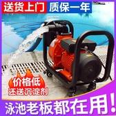 吸污機游泳池吸污機水下池底吸塵器手動魚池清潔機愛克吸污機泵過濾設備MKS 夢藝家
