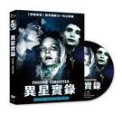 異星實錄DVD(弗羅倫斯哈蒂根/盧克斯賓...