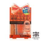 日本AB隱形塑眼貼線2代(升級版)- 蝴蝶版 60支+眼皮定型棒1支 ★Vivo薇朵