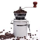 磨豆機 咖啡豆研磨機手搖咖啡機 小型手動磨粉機可水洗zzy5927『易購3c館』