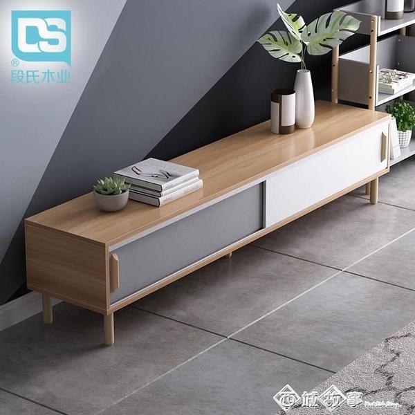 ins北歐實木電視櫃組合小戶型日式家具簡約現代客廳機櫃 西城故事